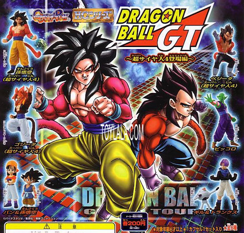 DragonBallGT.com - The Official Dragon Ball GT Anime Website from ...
